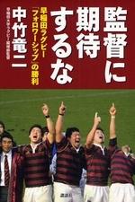 Nakatake_2