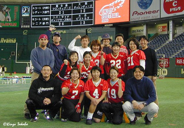 2003年フラッグフットボール日本一