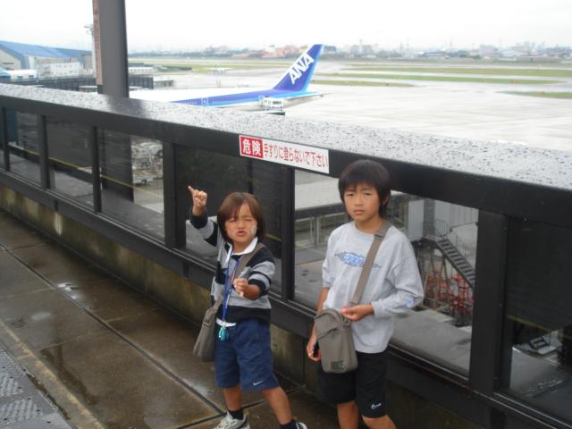 伊丹空港展望台