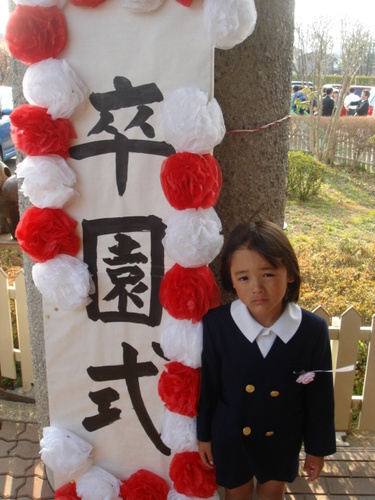 ライト 幼稚園卒園式②