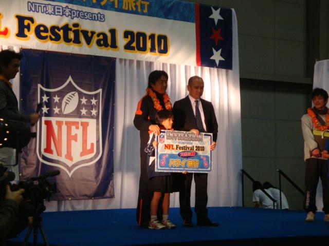 Nfl_festival_2010_025